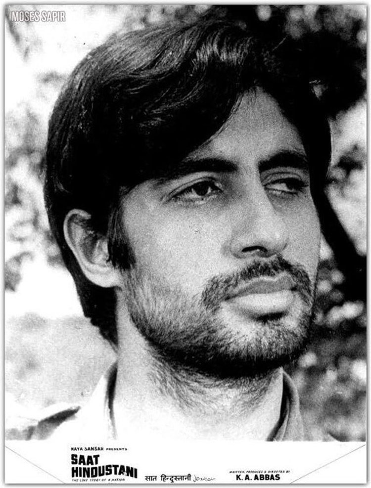 Amitabh Bachchan Rare Pictures 18